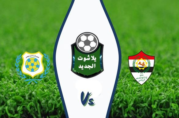 نتيجة مباراة الاسماعيلي والانتاج الحربي الثلاثاء 6 / اكتوبر / 2020 الدوري المصري