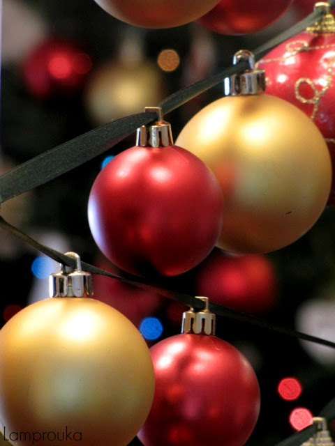 Διακόσμηση σε κορνίζα για τα Χριστούγεννα.