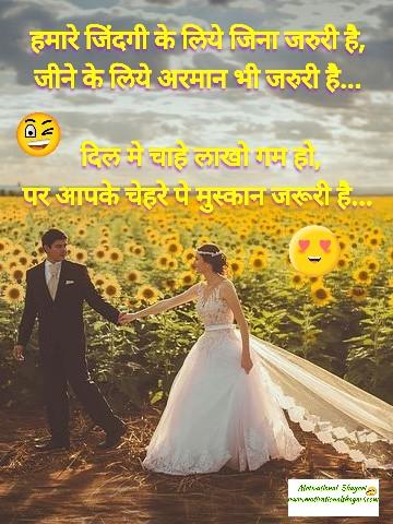 Pyar bhari shayari, Pyar bhari Shayari image download