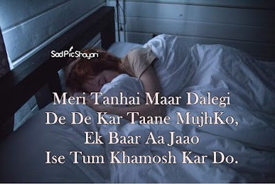breakup shayari english