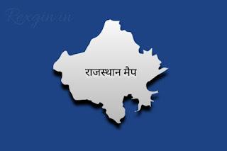राजस्थान की राजधानी क्या है - capital of rajasthan in hindi