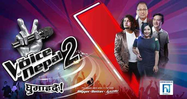 The reality show THE VOICE OF NEPAL season 2 released on Shrawan 31 on Himalaya TV HD. Himalaya TV HD announces broadcast date and time, the reality show starts from Shrawan 31 every Friday and Saturday evening from 8 pm to 9 pm. This is the first reality show which is broadcast on Nepali super prime time at 8 pm. the voice of nepal season 2, the voice of nepal season 2 update, rality show the voice of nepal season 2, the voice of nepal season 2 audition, the voice of nepal season 2 digital round, the voice of nepal season 2 blind audition, the voice of nepal season 2 selection, the voice of nepal season 2 judge, the voice of nepal season 2 coaches, the voice of nepal season 2 release date, nepali reality show the voice of nepal season 2, nepali reality show the voice of nepa