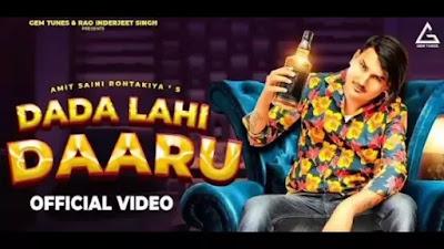 DADA LAHI DAARU Haryanvi song mp3