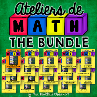 Cover image of French Guided Math centers bundle.