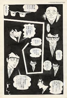 Osamu Tezuka, el Dios del Manga, en una espectacular exposición producida por FICOMIC en el MNAC.