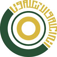 NUMS Logo