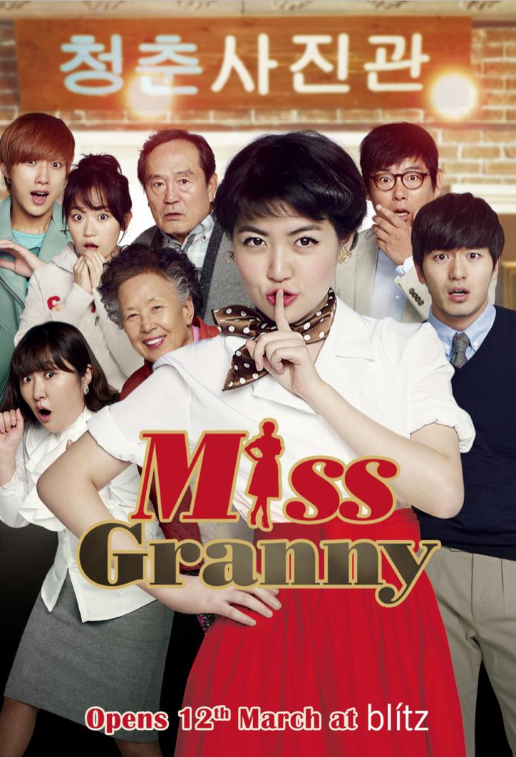 Miss Granny (Su-sang-han geu-nyeo) 2014 ταινιες online seires oipeirates greek subs