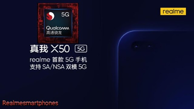 Realme has confirmed the use of Snapdragon 765G chip in Realme X50 5G.