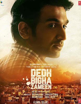 Dedh Bigha Zameen Movie
