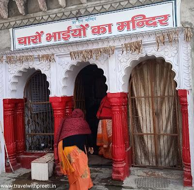 भरतकूप चित्रकूट (Bharat Koop Chitrakoot) - चित्रकूट का चमत्कारी कुआ