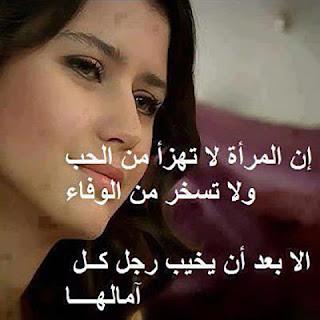 صور عن البنات الحزينة زعل