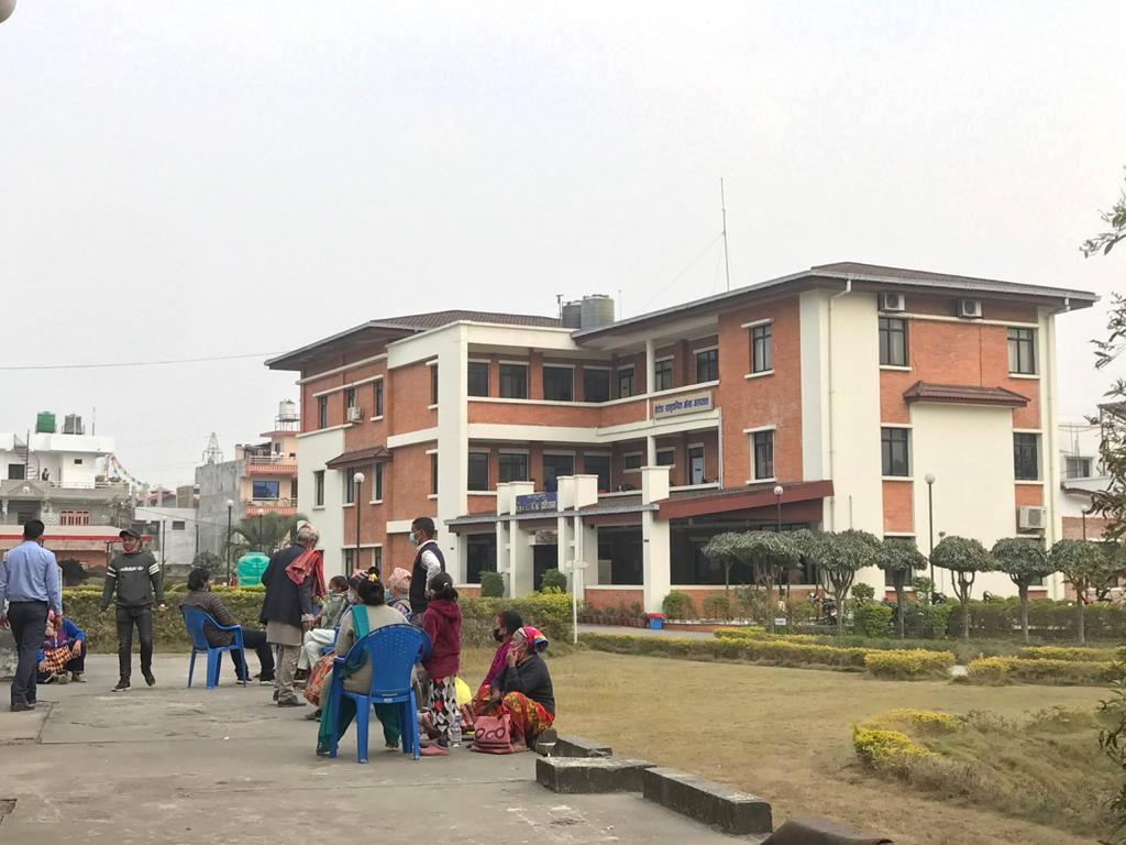 Hetauda Community Eye Hospital