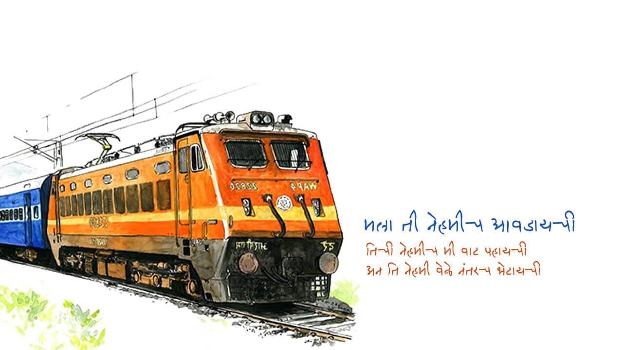 मला ती नेहमीच आवडायची - मराठी कविता   Mala Tee Nehamich Avadayachi - Marathi Kavita
