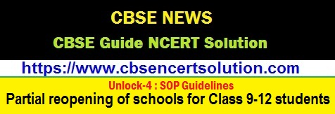 CBSE Guide NCERT Solution : CBSE News