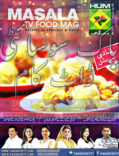 Masala Tv Food Magazine February 2016 Read Online
