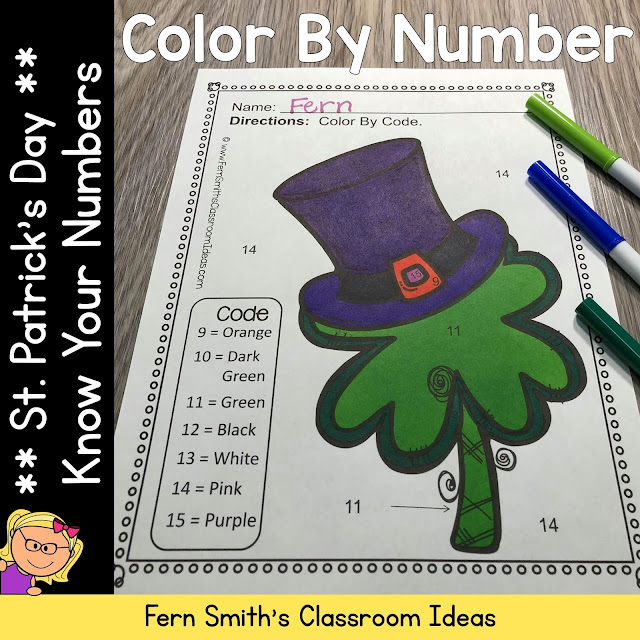 St. Patrick's Day Color By Number Kindergarten Know Your Numbers 1 to 15 #FernSmithsClassroomIdeas