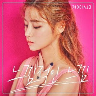 Lirik Lagu Dasom Kyung - Think I Wanted To Be Lyrics