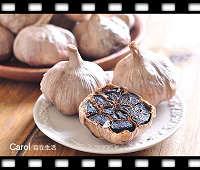 https://caroleasylife.blogspot.com/2019/02/home-made-black-garlic.html