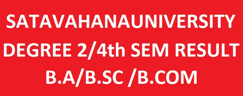 Satavahana University Degree 2nd/4th Sem Results May 2018 - manabadi
