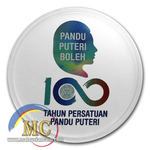 pandu puteri Malaysia
