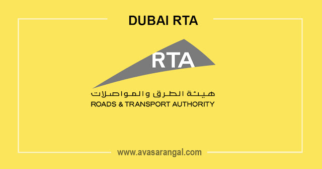 Latest Dubai RTA Job vacancies