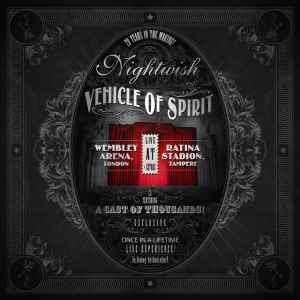 Nightwish - Vehicle Of Spirit