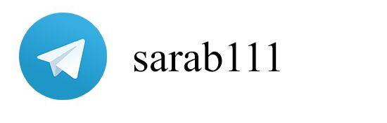 """""""https://t.me/sarab111"""""""