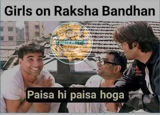 rakshabandhan-meme