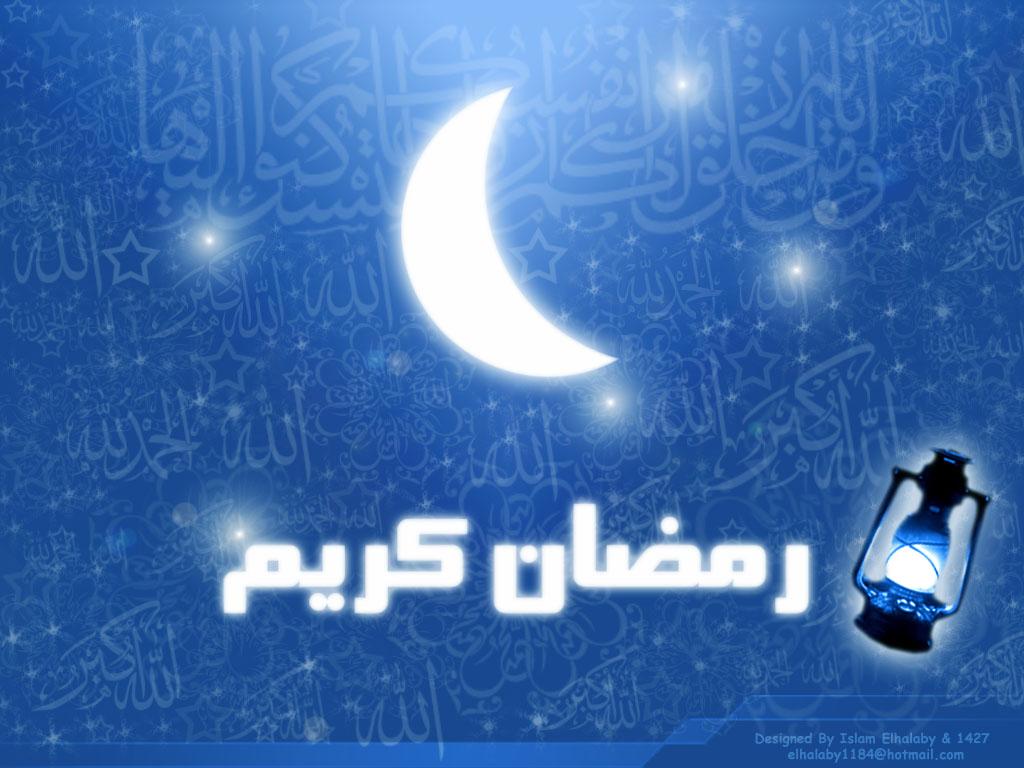 Ramadan mubarak 2017 messages and greetings to wish muslims ramadan mubarak 2017 messages and greetings to wish kristyandbryce Choice Image