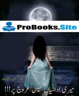 Meri Udasiyan Hain Urooj Per Episode 1 Novel By Tehseen Rajpoot Pdf Free Download and Read Online.