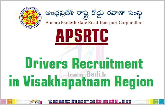 APSRTC,Drivers Recruitment,Visakhapatnam Region