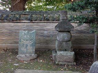 平忠度の五輪塔