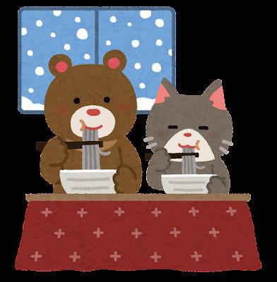 https://1.bp.blogspot.com/-AuibAmDzmmw/VkqPPgc6ZaI/AAAAAAAA0iQ/tvtpcrtMANU/s400/toshikoshi_soba_animal.png