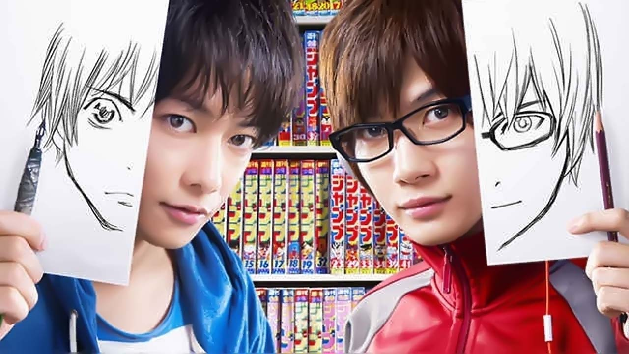 Bakuman Live Action Movie Subtitle Indonesia