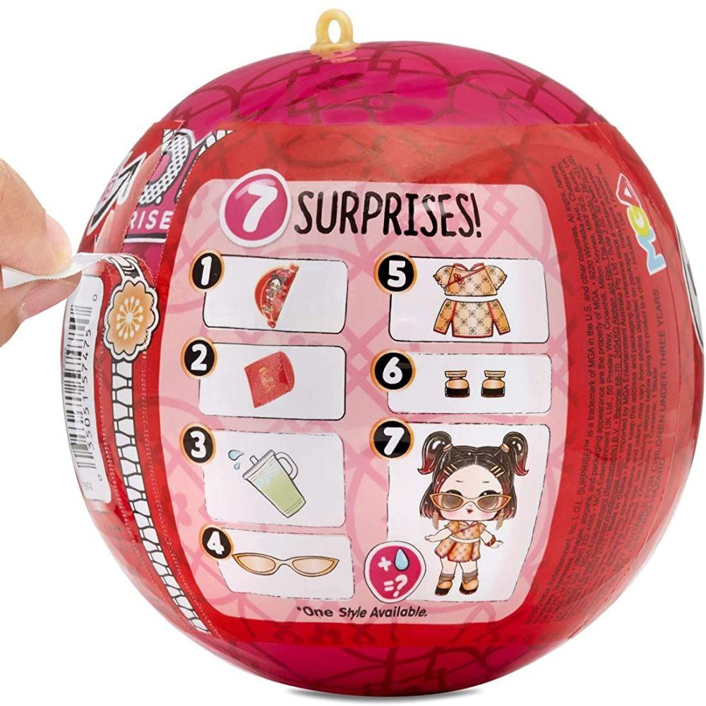Новые куклы Лол Сюрприз символ 2021 года бык