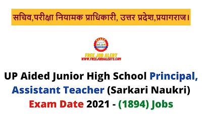 Sarkari Exam: UP Aided Junior High School  Principal, Assistant Teacher (Sarkari Naukri) Exam Date 2021 - (1894) Jobs