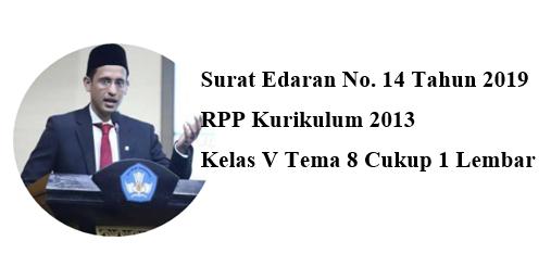 Hanya 1 Lembar RPP K2013 Kelas 5 Tema 8 Revisi