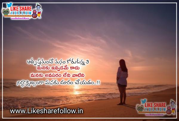 love quotes in telugu text