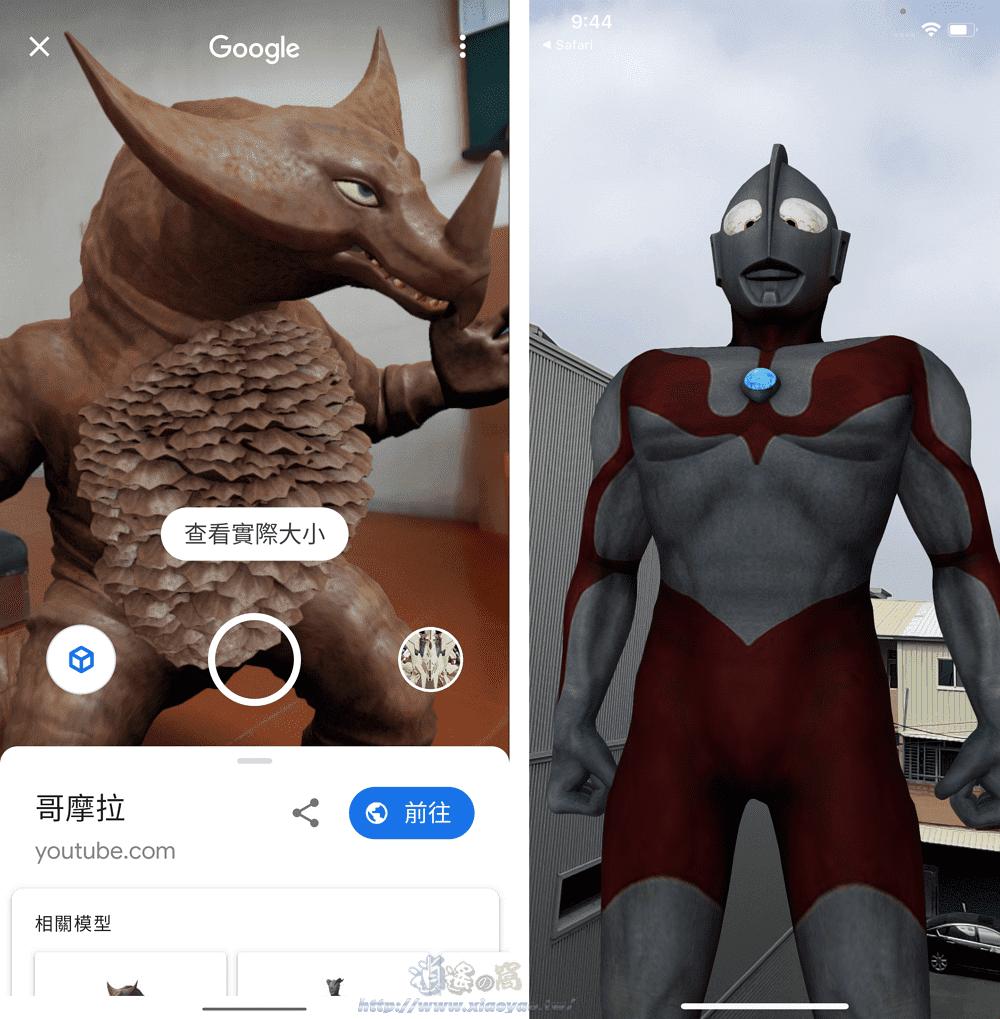 Google 的 3D 搜尋結果新增十多個日本知名卡通動漫角色模型