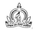 Aurangabad Mahanagarpalika Logo