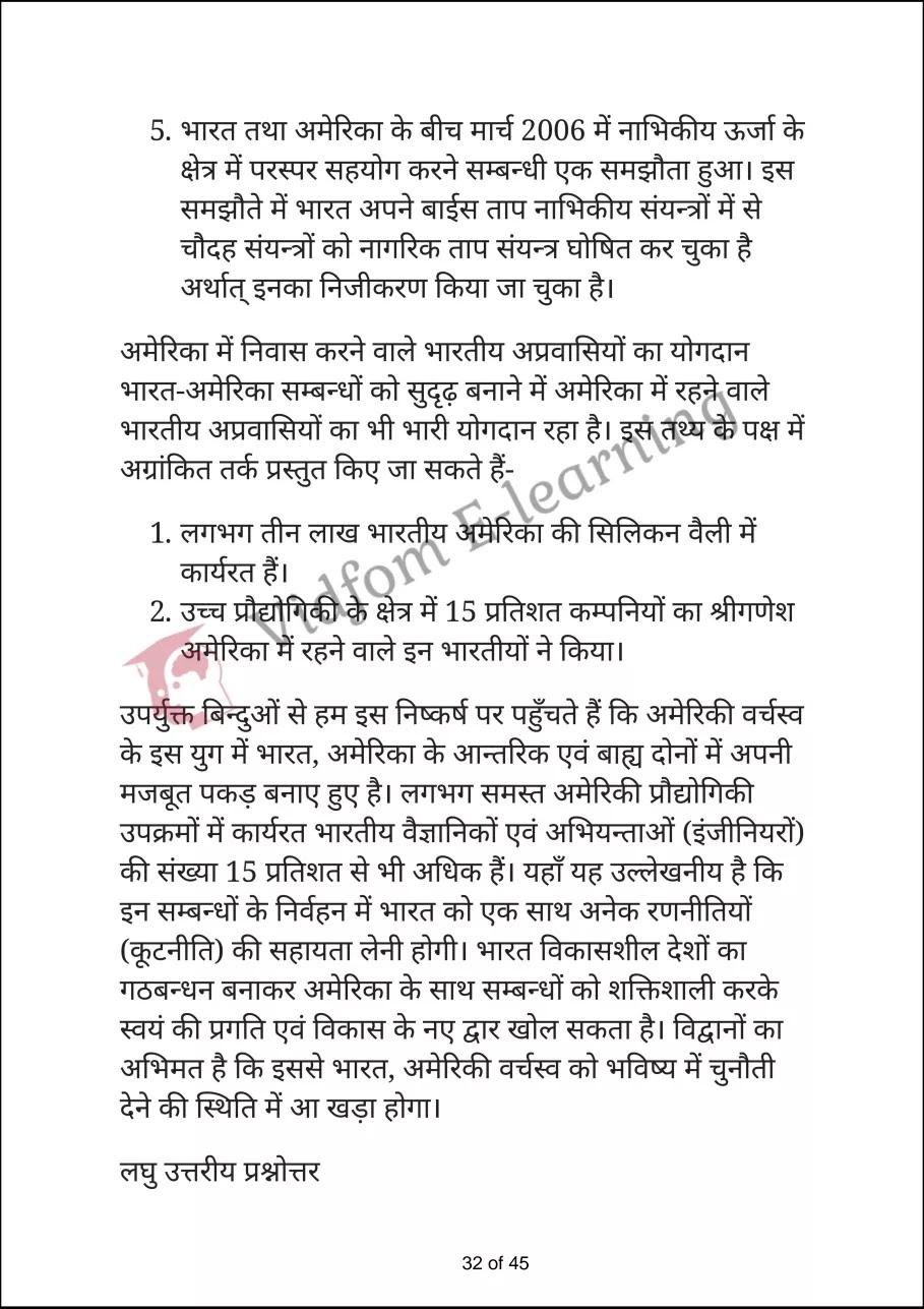 class 12 civics chapter 3 part a hindi medium32