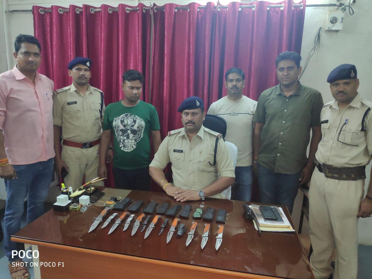 hoshangabad-accused-arrested-under-Arms-Act-कोतवाली पुलिस की कार्रवाई, आर्म्स एक्ट तहत आरोपी गिरफ्तार