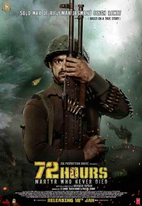 72 Hours Martyr Who Never Died 300MB 480p Movie Download