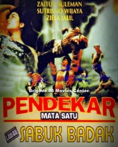 Brigade 86 Movies Center - Pendekar Mata Satu Lawan Sabuk Badak (1989)