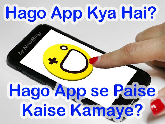 Hago App se Paise Kaise Kamaye?