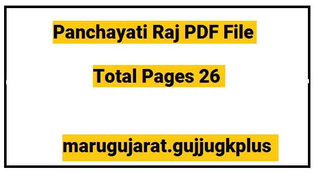 Special Panchayati Raj PDF file in Gujarati