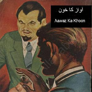 Awaz Ka Khoon by Akram Allahabadi