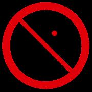 動画撮影禁止のイラスト