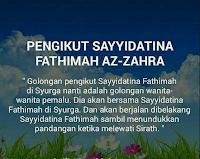 Kisah Karomah Sayyidah Fatimah Az-Zahra Yang Jarang Diketahui dan Respon Rasulullah SAW - Kajian Islam Tarakan