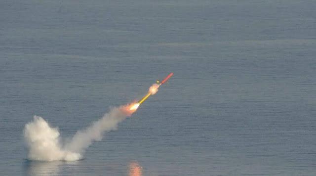 Lanzamiento submarino del MCN